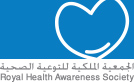 Royal-Health-Awareness-Society-logo